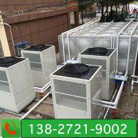 别墅5P空气源热水器很耗电吗?【厂家】能不能控制产热水时间