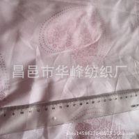 钻石绒 珠光浆夏凉被布料 床上用品面料 70克磨毛布 涂料印花布