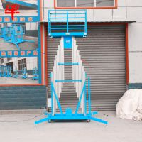 10米液压电动移动铝合金升降平台