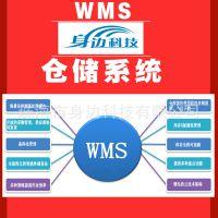 WMS库位系统拣货系统出入库系统盘点软件PDA手持采集器BWMS系统