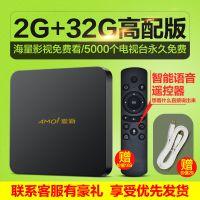 新款夏新蓝牙智能机顶盒32GB网络机顶盒带智能语音遥控器全网通