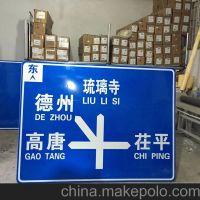 西藏路牌警告牌指示牌生产厂家报价 昌都景区驾校小区标志牌制作厂家