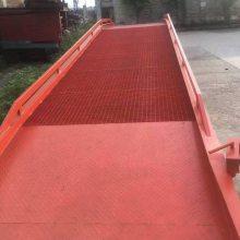 钢格板移动式卸货平台定做 鑫力移动式登车桥 厂家供应集装箱机械搭台