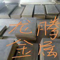 H59黄铜雕刻板,龙腾拉丝黄铜板材
