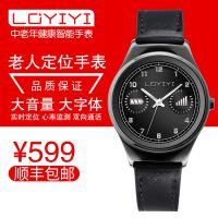 厂家品牌分销一件代发gps定位智能手表心率电话手机防走丢失老人