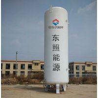 专业液化天然气设备生产安装-河北东照