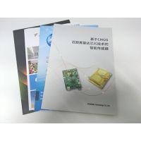 深圳南山福田公司画册印刷,宣传册印刷制作