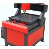 河北宏达生产销售小型数控广告雕刻机设备