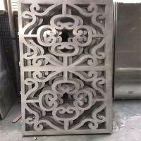 木纹雕花铝板铝窗花 定制镂空雕刻铝单板