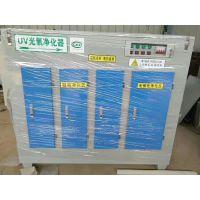 UV-5000高效除尘净化器,浩辰大功率催化器