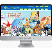 上海松江淘宝天猫网站建设公司,专业网店设计,阿里旺铺装修松江哪家网络公司比较靠谱?