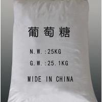 供应西安污水处理工业葡萄糖