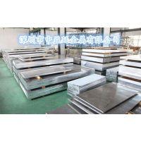 1A90高纯铝锭含量1435-H112抗拉强度