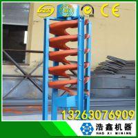 广西城港耐用型螺旋溜槽 BLL400实验室螺旋溜槽 不同颗粒矿选溜槽 小型选矿设备