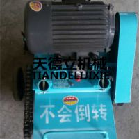 天德立600型高效混凝土地面清灰机 20刀片地面刨毛机