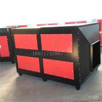 活性炭废气处理设备 活性炭环保吸附设备 工业活性炭吸附箱 现货