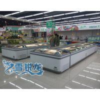 生鲜超市冷藏冷冻展示柜低温速冻组合岛柜饺子丸子海鲜海鱼冷冻柜