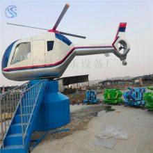 儿童游乐设备飞机大战坦克fjdztk新型游乐场设备图片