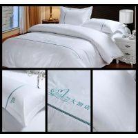 君康厂家供货酒店床上用品酒店布草宾馆床上用品
