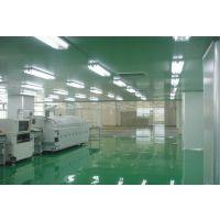 济南净化实验室,济南净化实验室厂家价格,济南净化实验室优质商家