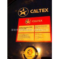 加德士安快达3380 (Aquatex 3380) 高润滑性通用乳化切削液 18升