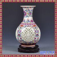 景德镇高档镂空粉彩花瓶精致摆件古典花瓶书房客厅桌面摆设装饰品