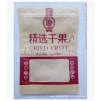 西北地区食品包装袋生产厂家————青岛中拓塑业