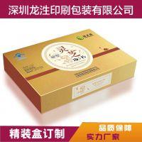 精装盒定制 10年专注经验 通用包装精装盒欢迎定制