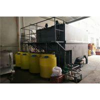 宏旺5T/D磷化废水处理设备,小型污水处理设备直销厂家