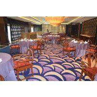 北京餐厅地毯批发价