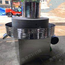 供应电动豆腐石磨机  文轩豆浆石磨机   石磨机厂家