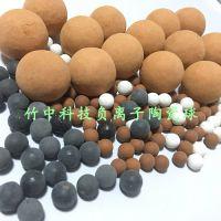 广东电气石球汗蒸房用 负离子能量球的作用 净化水质麦饭石球