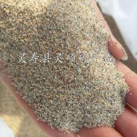 灵硕儿童娱乐沙 纯天然矿物保健沙 覆膜砂销售玩耍沙坑用 沙漠砂