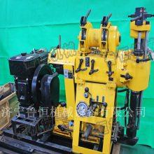 HW-230全液压水井钻 地质勘探钻机 鲁恒小型农用打井机 回转式钻机