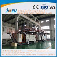 金纬JWELL JWZ-BM-230中空吹塑机托盘专用机