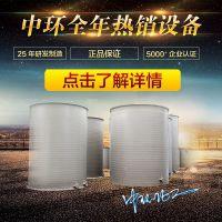 塑料化工储罐哪家强?来杭州中环看看吧!上千家企业都在使用