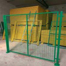 车间隔离网片 隔离铁丝网报价 热镀锌护栏网