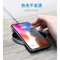新款超薄镜面金属桌面无线充电器适用于三星苹果iphonex手机快充