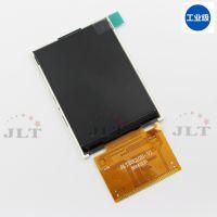 2.8寸焊接TFT液晶触摸屏,可配带四线电阻触摸
