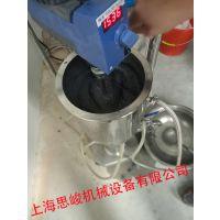 SGN石墨烯高导热材料分散机