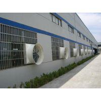 南京工厂排烟除尘设备,厂房降温换气设备