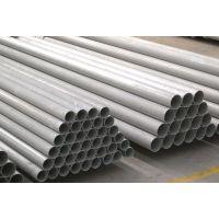 优质304L不锈钢工业管 非标可定制