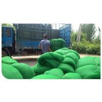 福瑞德 阻燃圆丝绿色盖煤防尘网现货联系:15131879580