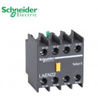施耐德接触器LAEN22N EasyPact TVS辅助触点 2常开2常闭