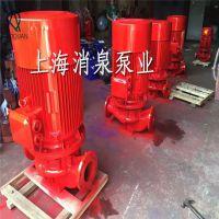 冷却塔空调水泵消防水泵无负XBD-L2.7/3.5-50-160,高压生活水泵消防安全必备水泵