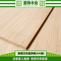 广州辐射松集成材厂家 松木指接板 直拼板 厂家直销货源充足