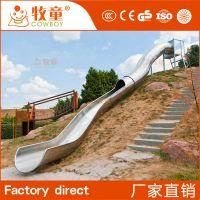 供应大型户外组合滑梯 公园广场山坡单人双人不锈钢滑梯【价钱】