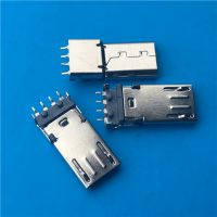 MICRO 沉板贴片式公头4P前五后四90度贴片SMT有柱长体14.65mm PCB-创粤