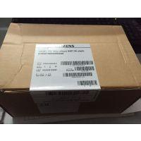 西门子模块A5E36358257价格超赞