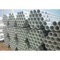 东莞1.5寸消防镀锌钢管规格,DN50*3.25热镀锌管多少钱一米